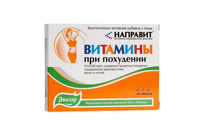 Витамины их аптеки при похудении