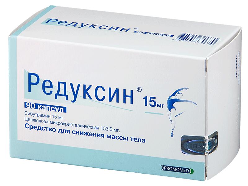 Гормональные противозачаточные препараты для похудения
